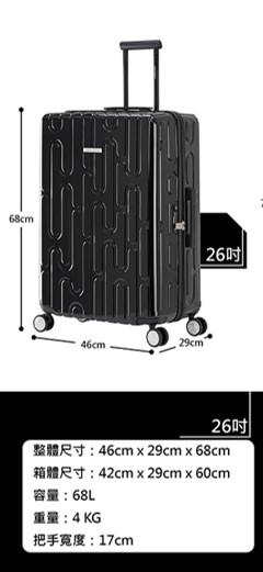 suitcase-CENTURION