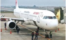 「譴責台灣的一意孤行」東方航空取消年節加班機