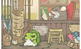 如何養出最強旅行青蛙!  旅行青蛙中文版對照!