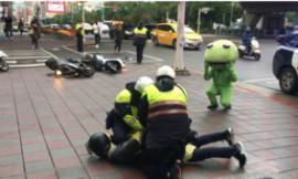 銀行搶劫啦!「旅行青蛙」及時阻止搶案