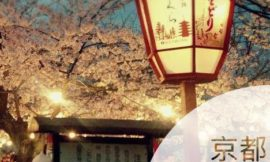 京都行程路線推薦|一日輕旅行|四日深度旅行|六日京阪奈旅行