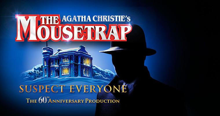 捕鼠器 The Mousetrap