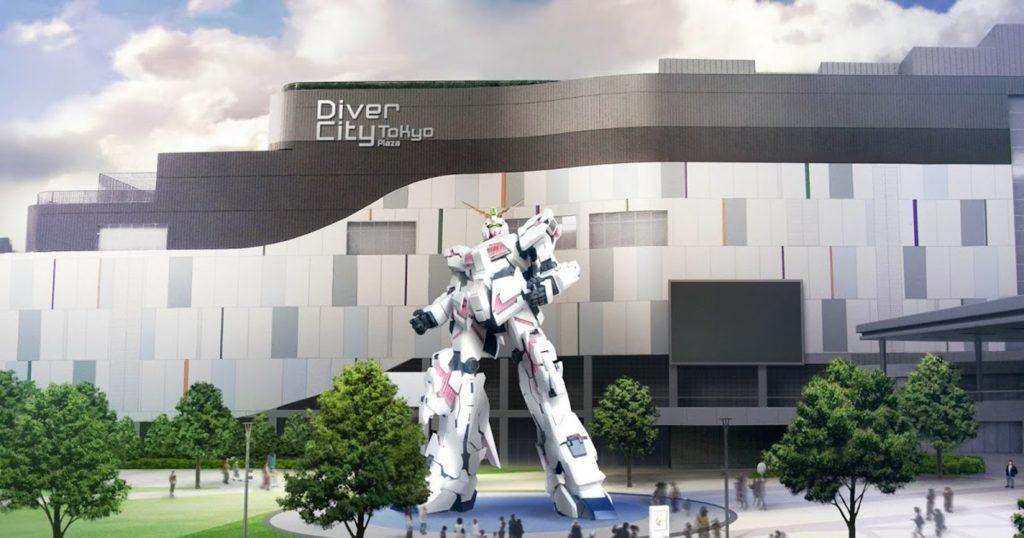 台場高達博物館