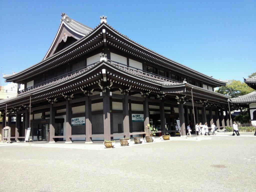 西本願寺 Nishihonganji
