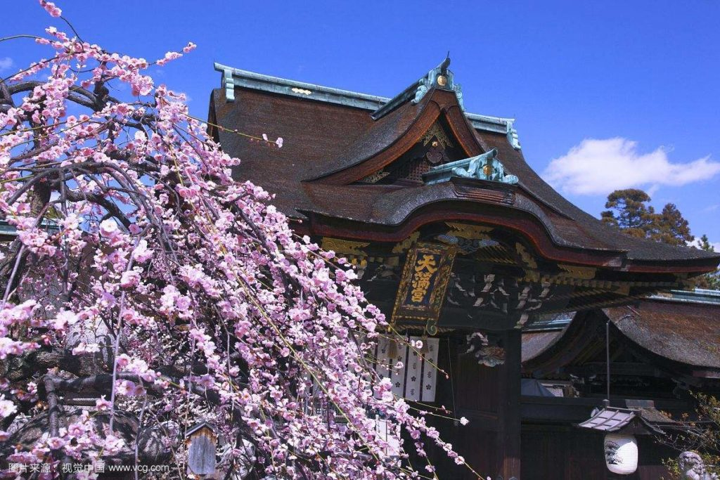 北野天滿宮Kitano Tenmangu