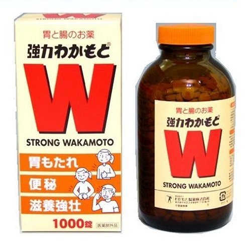 WAKAMOTO若原定腸胃藥