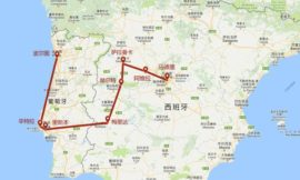 西班牙、葡萄牙行程攻略|四條激推行程路線大公開
