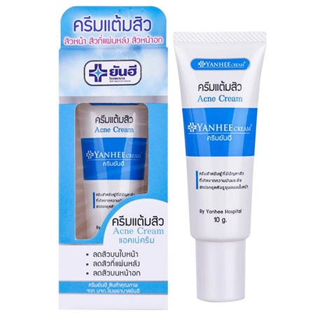 YANHEE Acne Cream