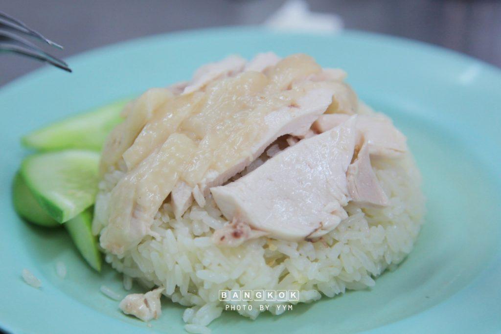 海南雞飯ข้าวมันไก่