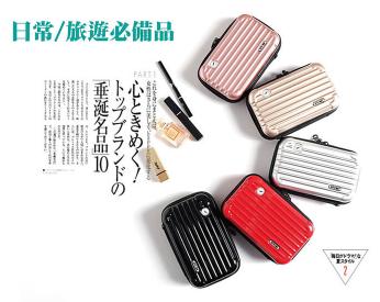 小人國行李箱懶人化妝包
