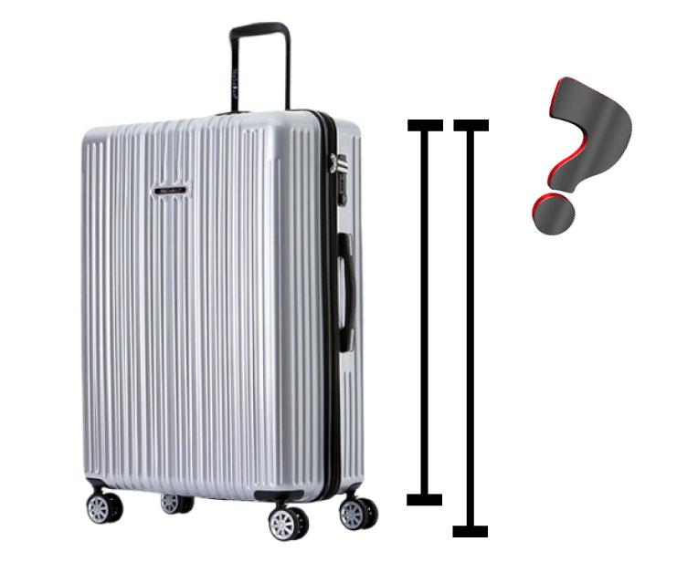 行李箱尺寸到底是從箱體開始算嗎?
