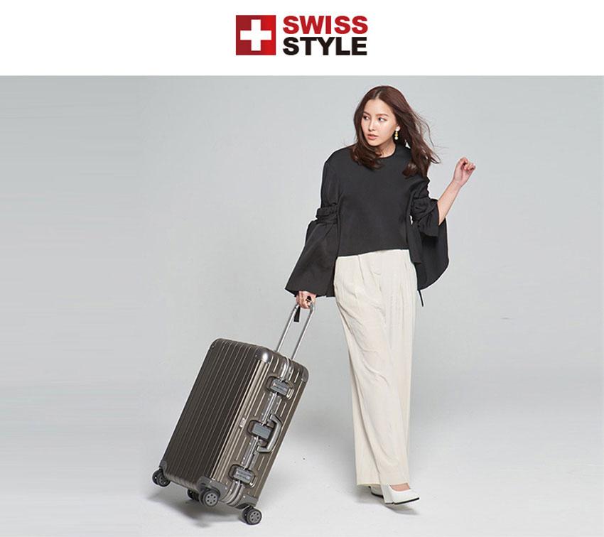 SWISS STYLE登機箱