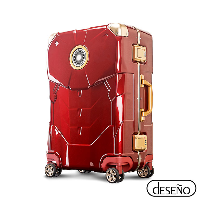 suitcase-Deseno