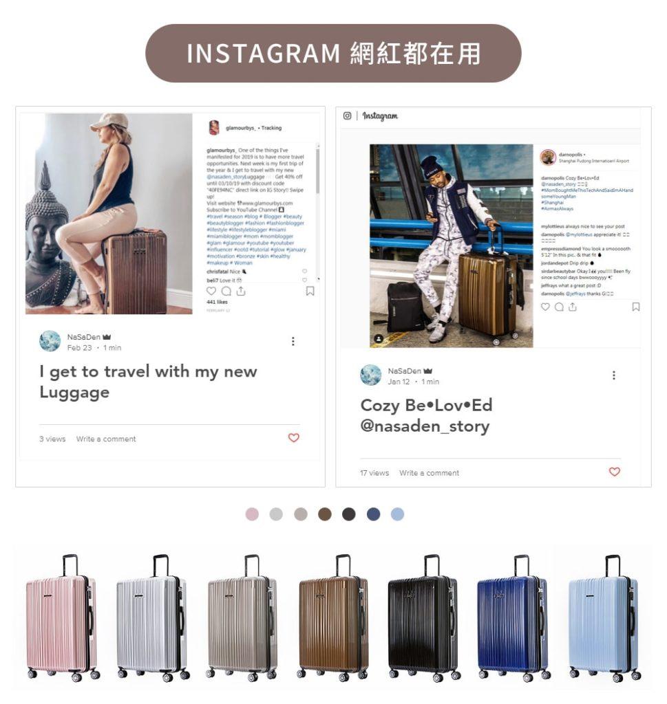suitcase-NaSaDen