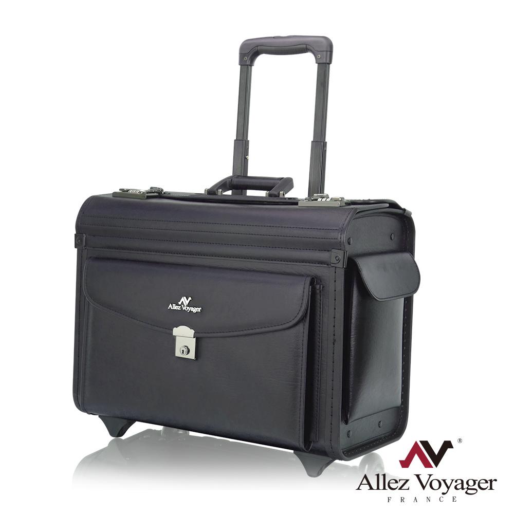 法國奧莉薇閣軟殼行李箱