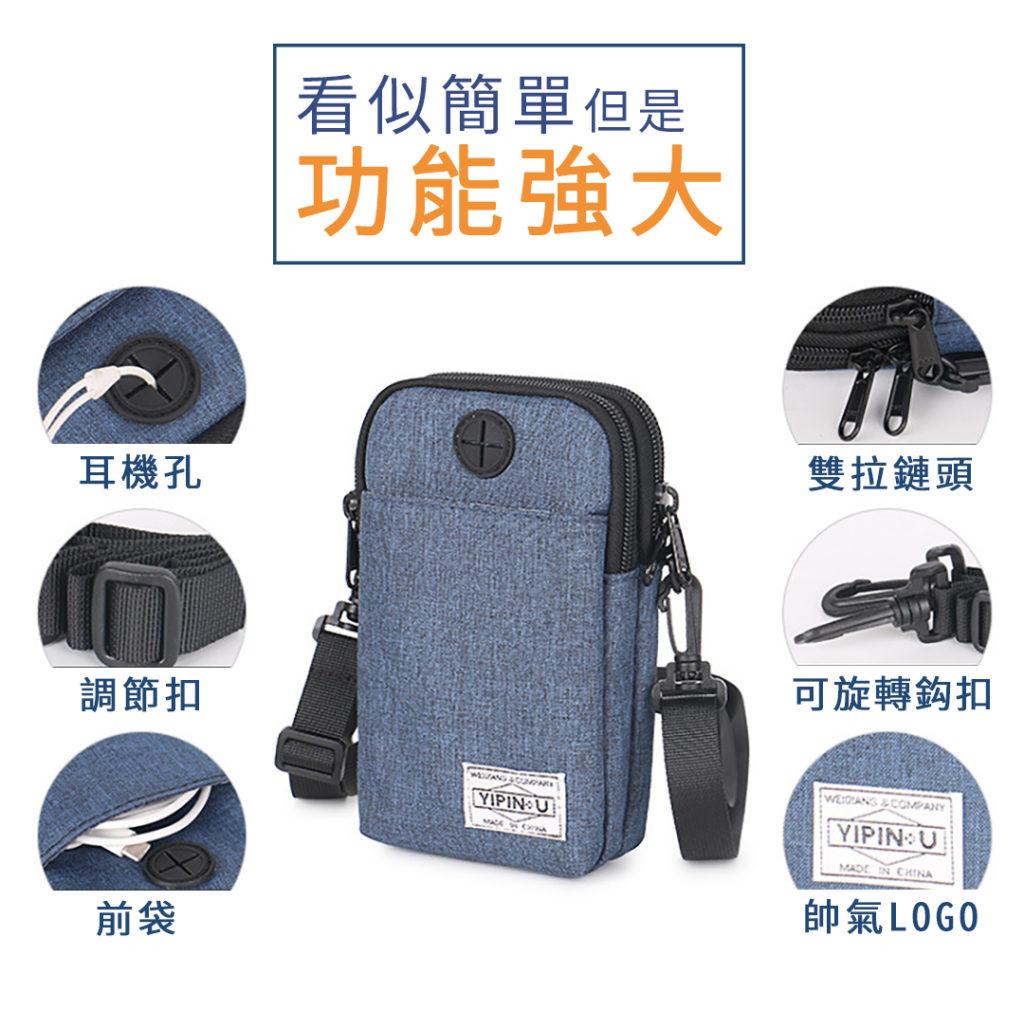 多功能旅遊護照零錢收納包