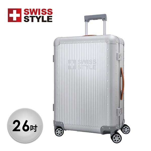 【SWISS STYLE】Banker 極緻奢華鋁鎂合金行李箱