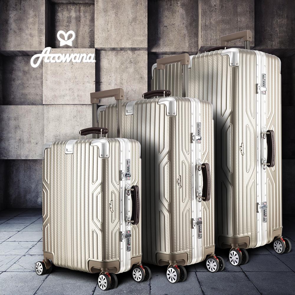 suitcase-Arowana