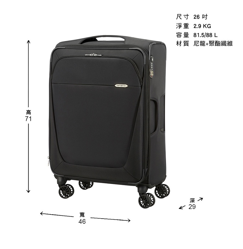 suitcase-Samsonite