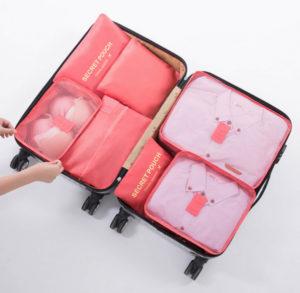 推薦旅行收納袋-旅行收納袋7件組