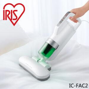 Iris《雙氣旋智能除螨吸塵器IC-FAC2》